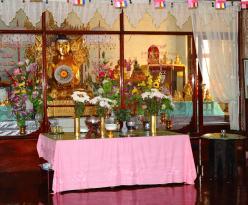 Daw Nyar Na Sar Yi Buddhist Nunnery