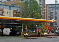 ‪Subway - Shell Garage‬