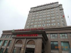 Dongfang Tianshuiyaju Hotel