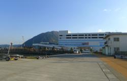 Dream Town Beppu