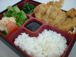JB's Warung Makan