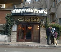 -Alshameyyat Restaurant