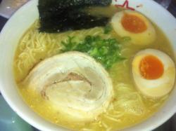 Ichiban -Boshi Bondi Junction