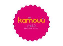 Kamoun