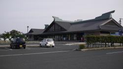 Road Station Tenki Tenki Tango