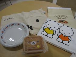 Mister Donut Minami Oosawa Ekimae