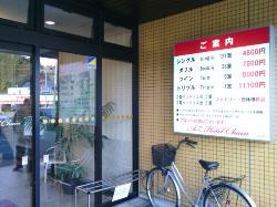 Kamenoi Hotel  Kumamoto Ozu