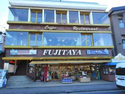 Fuji Asian Restaurant