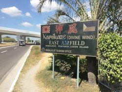 Kamikaze East Airfield