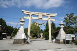 Susu Shrine