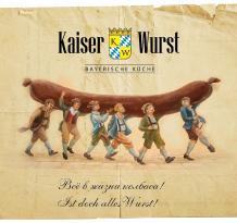 Kaiser Wurst (Koenigsberg cuisine)