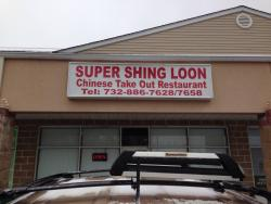 Super Shing Loon