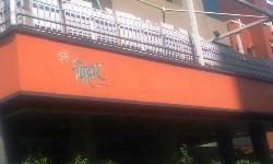 Cafe Vihar