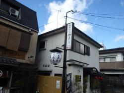 Echizen Soba Yamaga