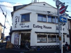Hi-lite Misonobashi