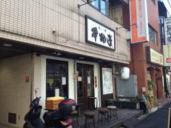 Hommarutei Yokohama