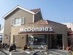 Mcdonalds Katano