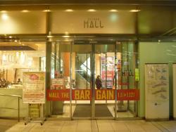 Keihan Mall