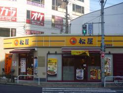 Matsuya Moriguchi-shi Ekimae