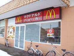 McDonald's Higashimaizuru La Port