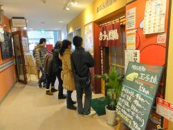 Okonomiyaki Dojo