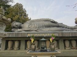 Kotoji Temple