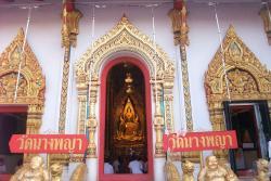 Kuil Nang Phaya (Wat Nang Phaya)