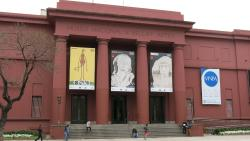 Nationalmuseet for de Skønne Kunster ( Museo Nacional de Bellas Artes)