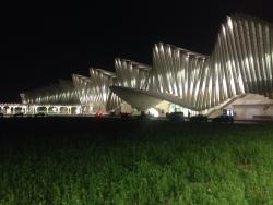 Stazione Reggio Emilia AV Mediopadana