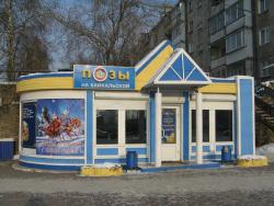 Позная на Байкальской