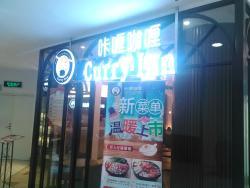 KaLi GongFang (HuangPu)
