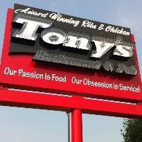 Tonys Restaurant