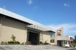 Domba Coffee Factory
