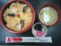 Japanese cuisine Kanaya