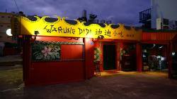 Warung Didi