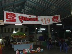Seafood Buffet Nangrong