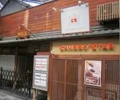 Churro Star Kyoto