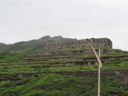 Jinguashi 13 Ruins