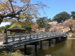 Parco Nara