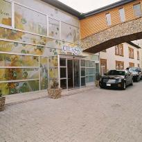 Hotel Celikhan