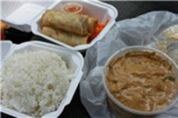 Upin Thai