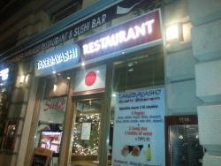 Takebayashi Restaurant