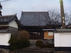 Honkakuji Temple