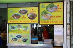 Kedai Kopi Yee Fung