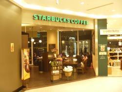 Starbucks Coffee Piole Himeji 4F
