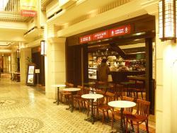 Antico Cafe Al Avis Herbis Plaza