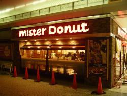 Mister Donuts Sanyo Himeji