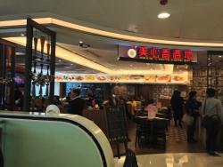 Maxim's Hong Kong Day (Sheung Shui)
