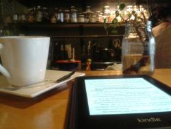 Naturalia Cafe