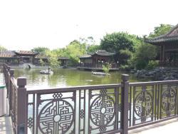 Lai Chi Kok Park
